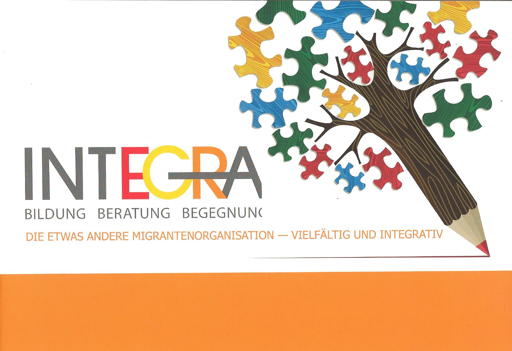 Integra Brochüre2015